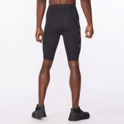 2XU Light Speed Compression Shorts 壓力褲|MCS|男裝