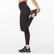 2XU Form Hi-Rise Compression Tights 壓力褲 高腰 女裝