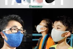 諾翹 Lockill Faceoff 高透氣可重用口罩|運動口罩|香港研發