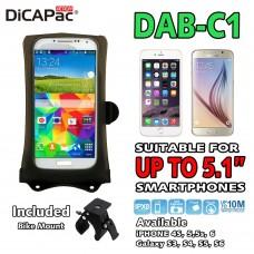 DiCAPac Action DAB-C1 手機專用防水套單車套裝