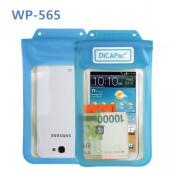 Multi-Purpose Waterproof Case (0)
