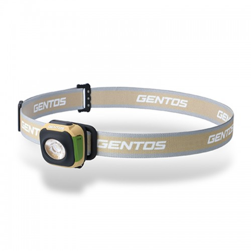 Gentos CP-260 Compact Rechargeable Headlight | Headlamp