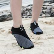 Motion 水上運動鞋|獨木舟鞋|浮潛鞋|貼膚鞋|沙灘|涉水 (666)