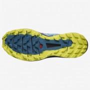 Salomon SENSE RIDE 4 MS | 越野跑鞋 | 防滑 | 輕便
