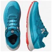 Salomon ULTRA GLIDE MS | 越野跑鞋 | 防滑 | 輕便